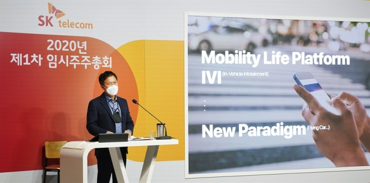 SK Telecom (SKT) CEO Park Jung-ho speaks at a shareholders' meeting held at the company's headquarters in central Seoul, Thursday. Shareholders approved the company's plan to set up a separate unit that will be handling mobility services. / Courtesy of SKT