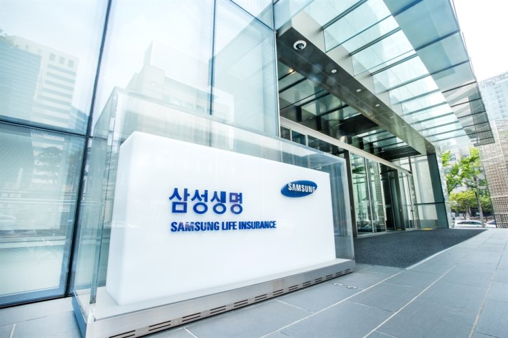 Samsung Life Insurance's headquarters in southern Seoul. Samsung's financial units announced Thursday that they would phase out coal-related investments. / Korea Times file