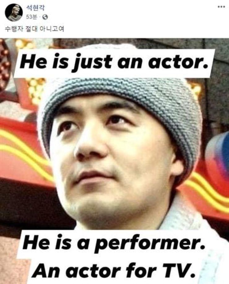 Ven. Haemin / Screengrab of Ven. Hyongak's Facebook page