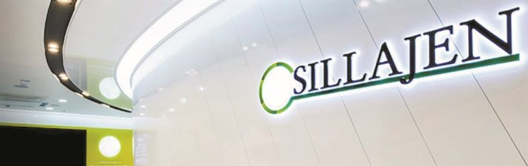 The headquarters of SillaJen located in Yeouido, Seoul. / Korea Times file