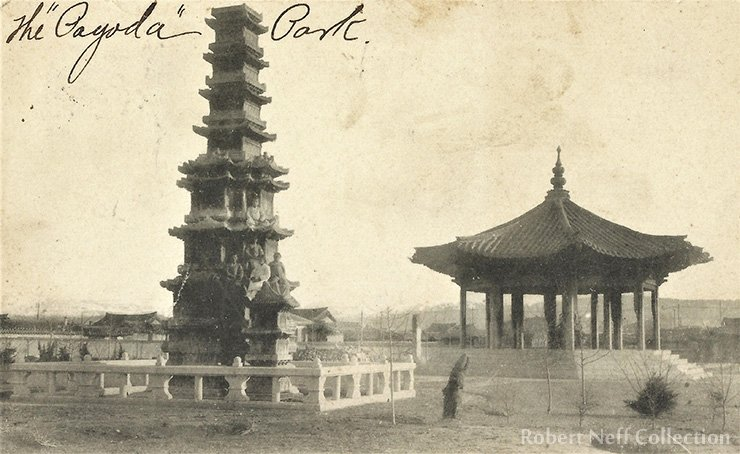 Pigeons were not the only ones to roost on Wongaksa Pagoda. Circa 1910s. Robert Neff Collection