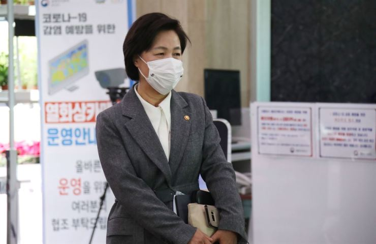Justice Minister Choo Mi-ae leaves the Government Complex Seoul after attending a Cabinet meeting, Tuesday. Yonhap