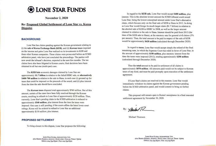 Lone Star Funds' settlement proposal sent to the Korean government last month / Courtesy of Justice Party lawmaker Bae Jin-gyo