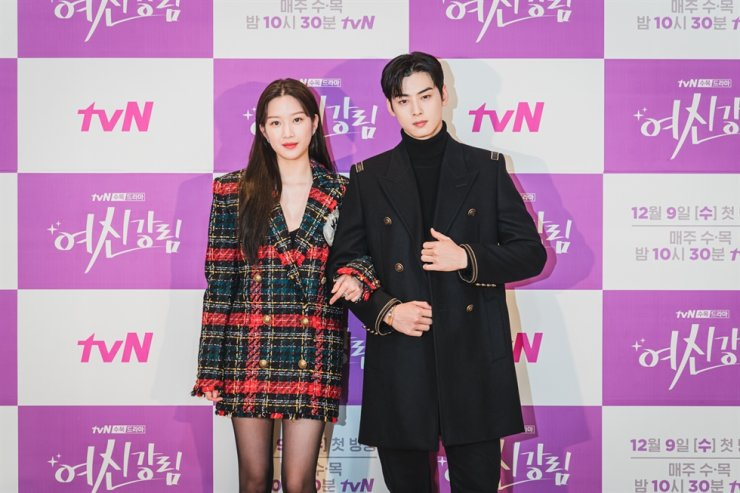 Actress Mun Ka-young and actor-singer Cha Eun-woo pose for photos during an online media conference for the TV series 'True Beauty,' Wednesday. / Courtesy of tvN
