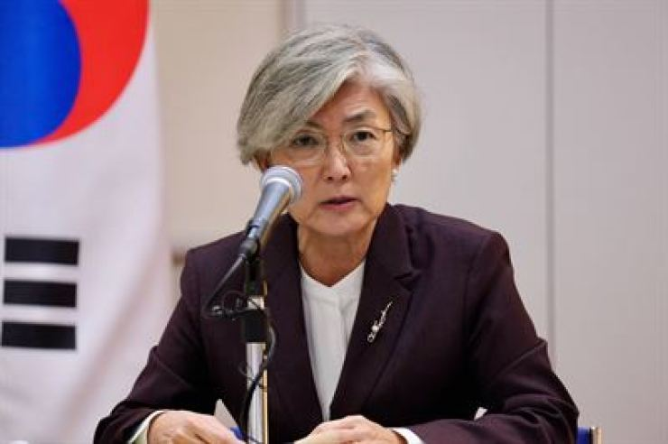 Foreign Minister Kang Kyung-wha / Korea Times file