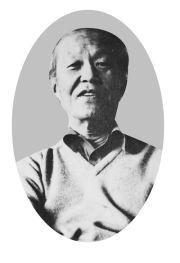 Artist Yoo Young-kuk (1916-2002) Korea Times file