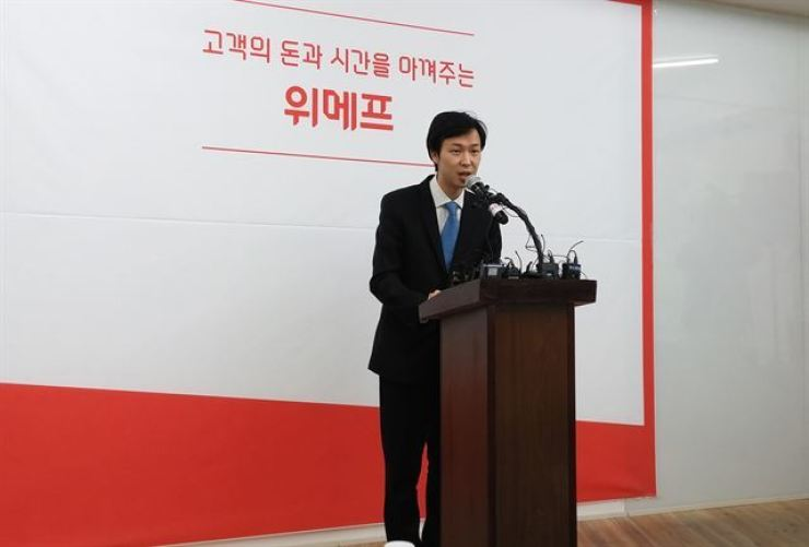 WeMakePrice CEO Park Eun-sang speaks during a press conference held at his office in Seoul in this 2015 file photo. / Korea Times file