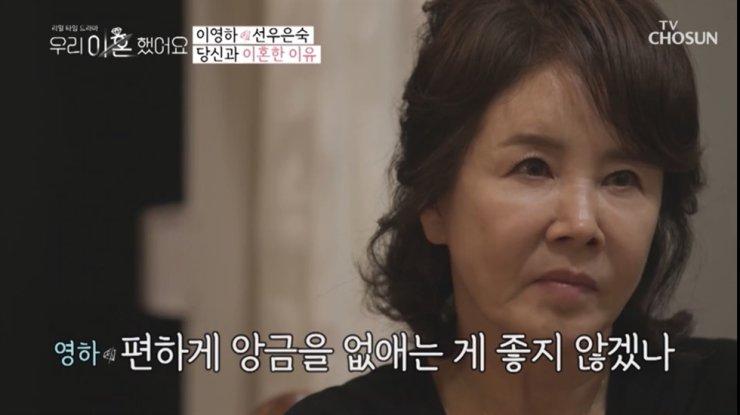 A scene from TV Chosun's