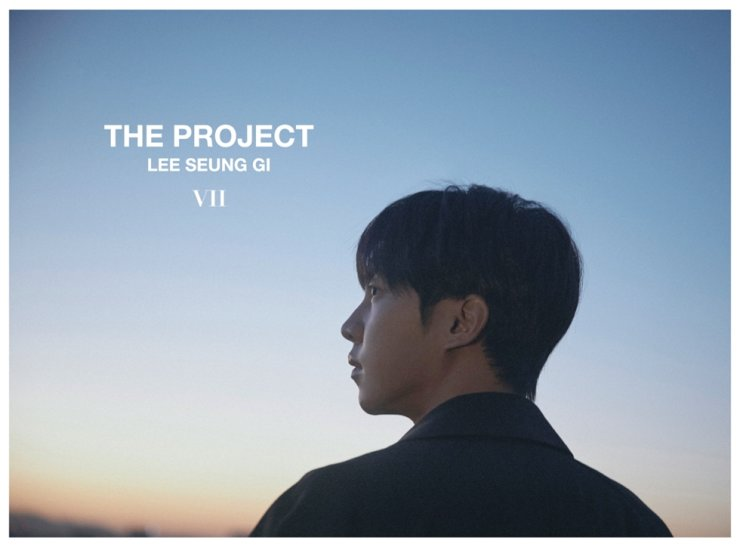 Singer-actor Lee Seung-gi will release his seventh studio album