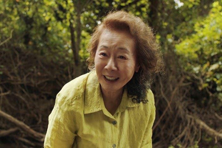 Minari' actress Youn Yuh-jung wins LA film critics award