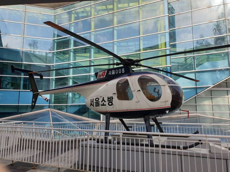 Korea's first firefighting helicopter Kkachi 2 / Courtesy of Cultural Heritage Administration