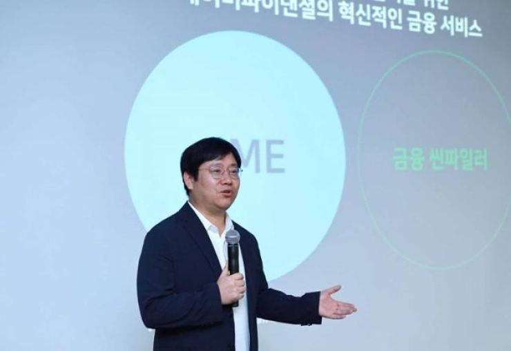 Naver Financial CEO Choi In-hyuk speaks during a press conference at Naver Partner Square in Seoul in this July 2020 file photo. / Yonhap