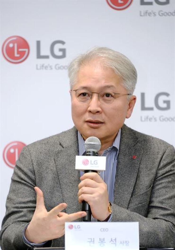 LG Electronics CEO Kwon Bong-seok