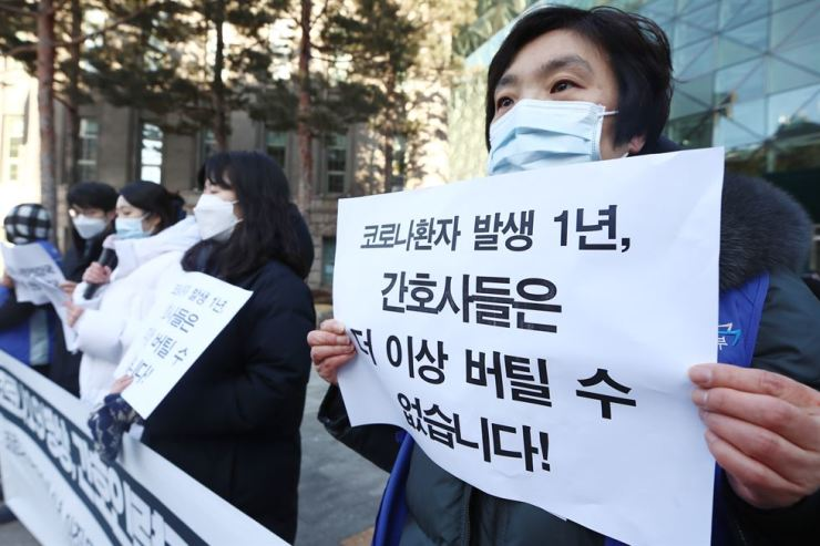 Members of the Korean Health and Medical Workers' Union hold a press conference in front of City Hall in Seoul, Tuesday, to call on the government to increase the number of nurses at the city government-run Boramae Hospital. Yonhap