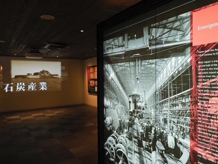 Photo of the Industrial Heritage Information Center in Tokyo. The center opened to the public in June 2020 to introduce 23 Meiji-era industrial sites that won UNESCO World Heritage recognition. / Courtesy of the Industrial Heritage Information Center
