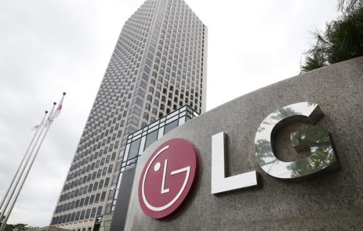 The headquarters of LG Group located on Yeouido, Seoul. / Yonhap