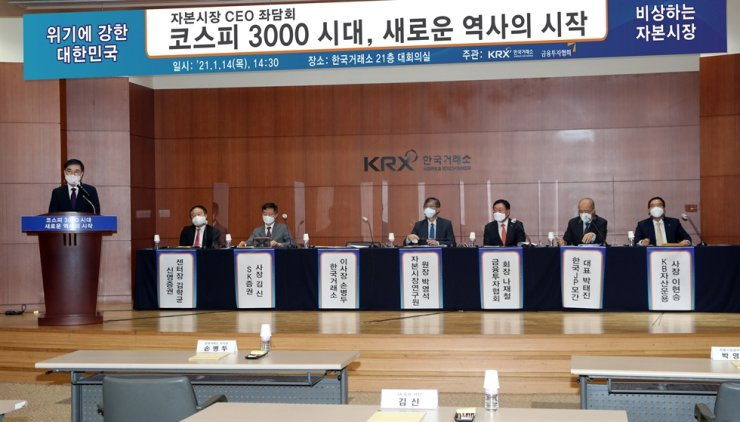Korea Exchange (KRX) Chairman Sohn Byung-doo, left, speaks during a media conference at KRX, Seoul, Thursday. From right are KB Asset Management CEO Lee Hyun-seung, JPMorgan Chase Korea CEO Park Tae-jin, Korea Financial Investment Association (KOFIA) Chairman Na Jae-chul, Korea Capital Market Institute (KCMI) President Park Young-suk, SK Securities CEO Kim Shin, and Shinyoung Securities' research center chief Kim Hak-kyun. Courtesy of KRX