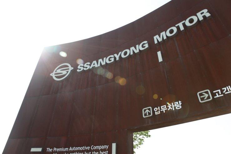 SsangYong Motor plant in Pyeongtaek, Gyeonggi Province / Courtesy of SsangYong Motor