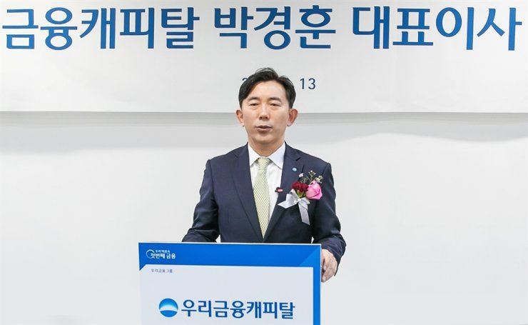 Woori Financial Capital CEO Park Kyoung-hoon speaks at an online inauguration ceremony at the firm's headquarters in Seocho District, Seoul, Wednesday. Courtesy of Woori Financial Capital
