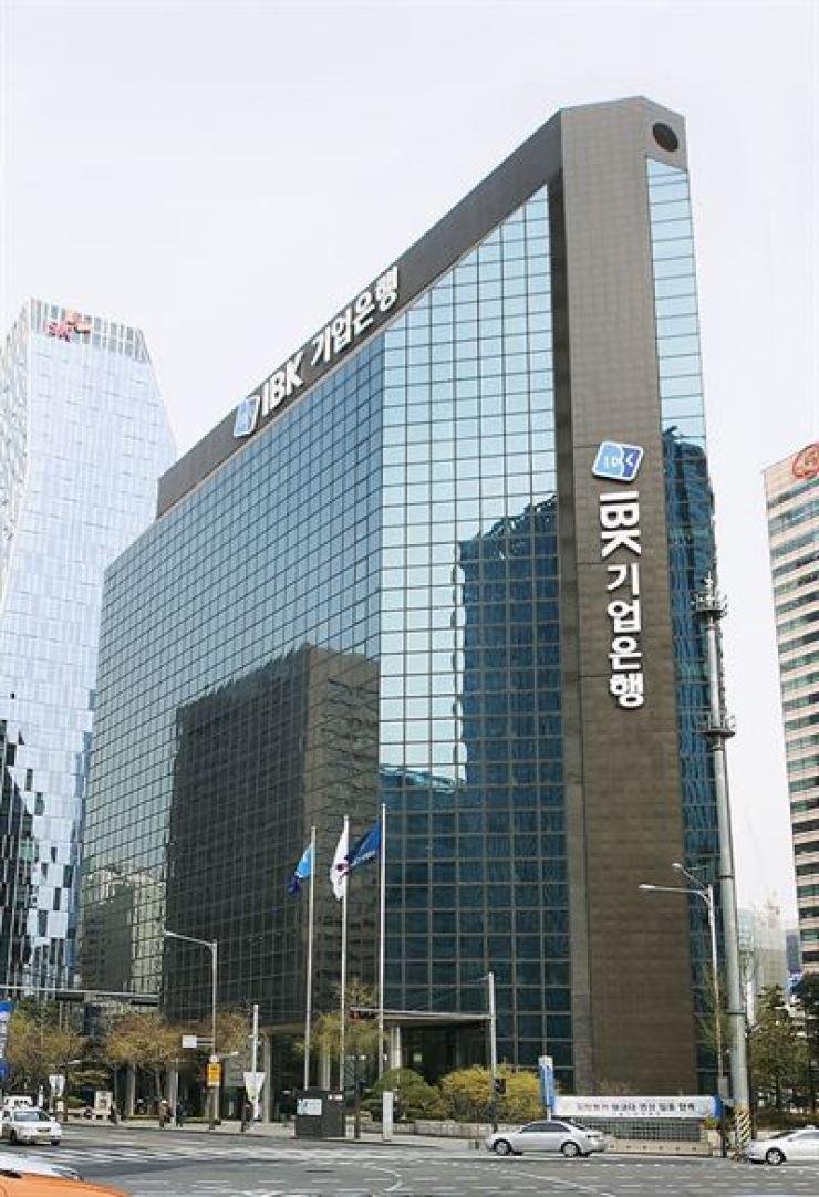 Industrial Bank of Korea (IBK) headquarters in Seoul / Courtesy of IBK