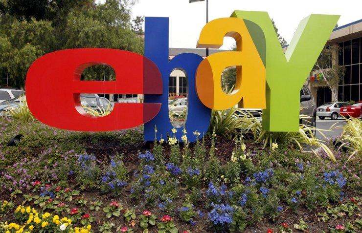 eBay headquarters in San Jose, California / EPA-Yonhap