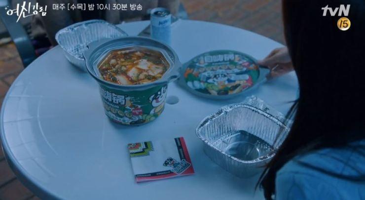 A scene in tvN's series