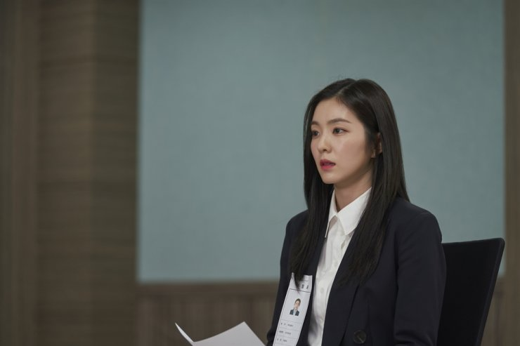 Irene in a scene from 'Double Patty' / Courtesy of kth, Pan Cinema