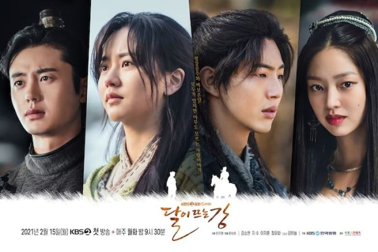KBS2 drama 'River Where the Moon Rises' will premiere on Feb. 15. Courtesy of Victory Contents