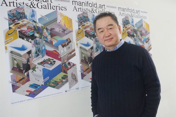 Yoo Jin-sang, artistic director of Manifold, poses for a photo during an interview with The Korea Times at the Korea Arts Management Service headquarters in central Seoul, Feb. 9. Courtesy of KAMS