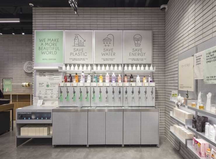 AmorePacific's refill station opened in Pangyo in Seongnam, Gyeonggi Province / Courtesy of AmorePacific