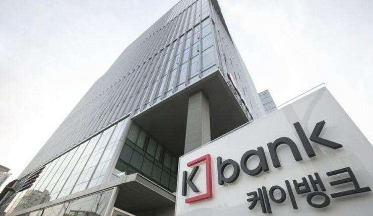 K bank headquarters in Seoul / Yonhap