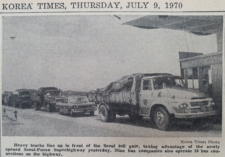 Vehicles are queued up at a tollgate in Seoul to enter the newly opened Gyeongbu Expressway, published in The Korea Times July 9, 1970. / Korea Times Archive