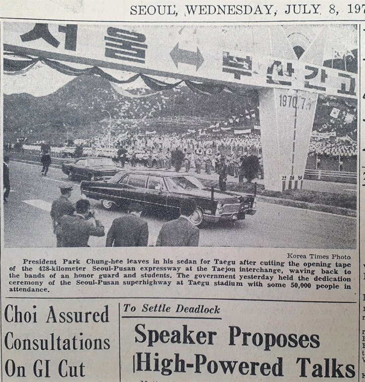 President Park Chung-hee is seen in Daegu for the opening of the Gyeongbu Expressway connecting Seoul and Busan, published in The Korea Times July 8, 1970. / Korea Times Archive