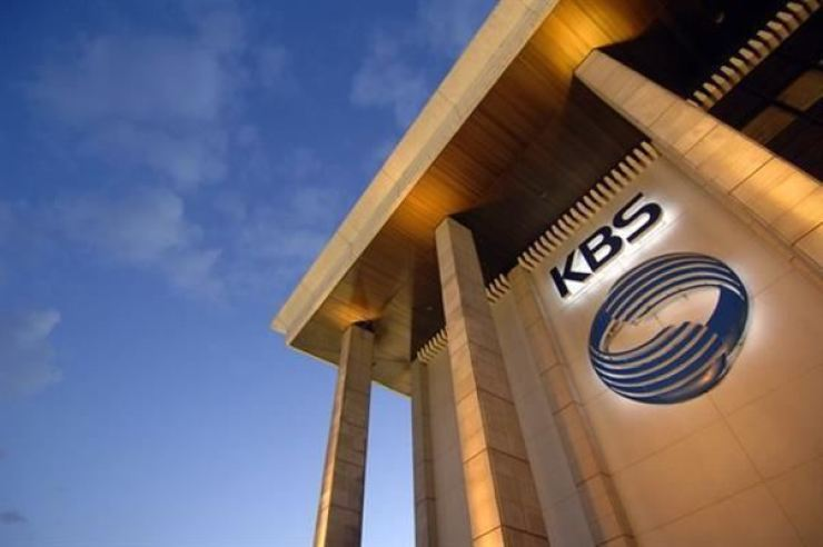 Seen is the building of KBS in Seoul in this undated photo. Courtesy of KBS