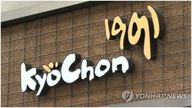 Kyochon F&B's corporate logo / Yonhap
