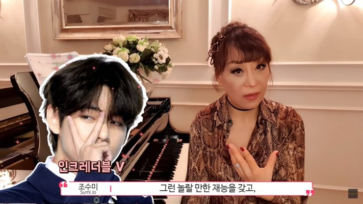 Soprano Jo Su-mi talks about BTS' V in one of her YouTube videos. Screen capture from Jo Su-mi's YouTube channel