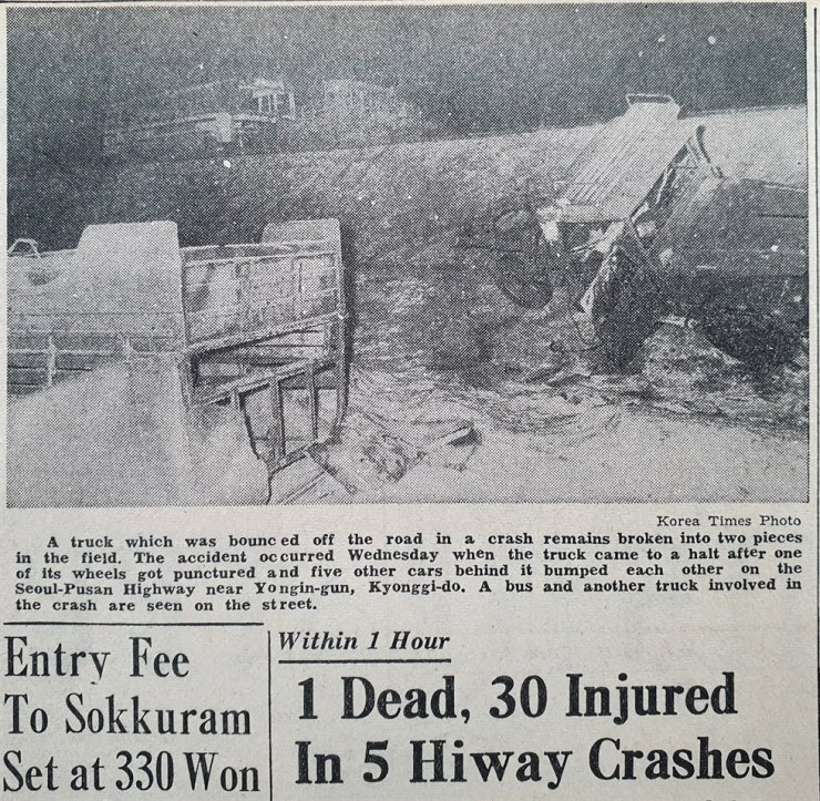 An accident on the Gyeongbu Expressway, published in The Korea Times Dec. 19, 1969. An adjacent headline claims five highway crashes occurred in the span of an hour. / Korea Times Archive