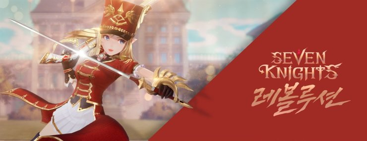 A promotion image of Netmarble's mobile game 'Seven Knights: Revolution' / Courtesy of Netmarble