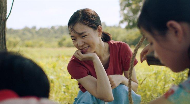 Han Ye-ri in a scene from
