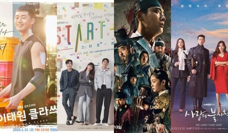 From left, posters for the drama series 'Itaewon Class,' 'Start-Up,' 'Kingdom' and 'Crash Landing On You' / Korea Times file