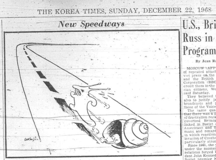 An editorial cartoon published in The Korea Times Dec. 22, 1968. / Korea Times Archive