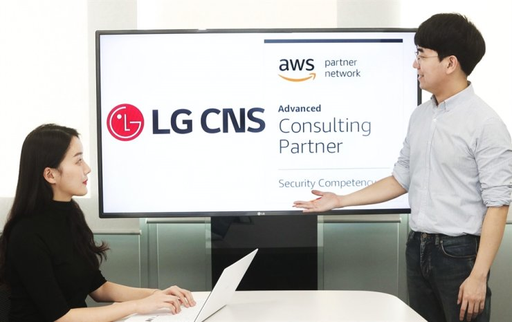 LG CNS said Thursday that it has obtained Amazon Web Services' security competency certification for its cloud services. / Courtesy of LG CNS