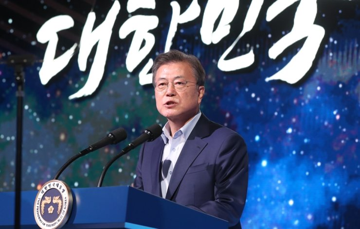 President Moon Jae-in is among the world leaders who have called for a new international treaty to galvanize concerted efforts to prepare against future pandemics. Yonhap