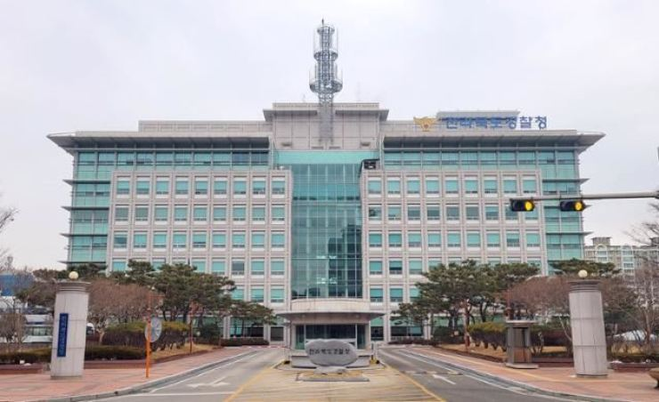 North Jeolla Provincial Police Agency building / Korea Times file