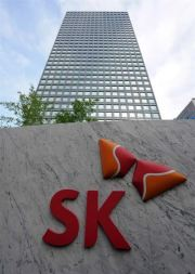 SK Group's building located in central Seoul / Korea Times file