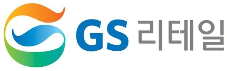 GS Retail's corporate image / Courtesy of GS Retail