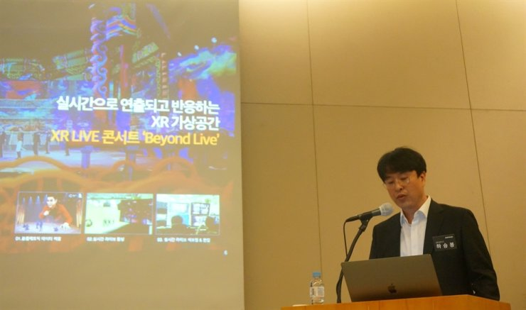 GIANTSTEP CEO Ha Seung-bong speaks during an IPO press conference held at 63 Building in Yeouido, Tuesday. / Courtesy of GIANTSTEP