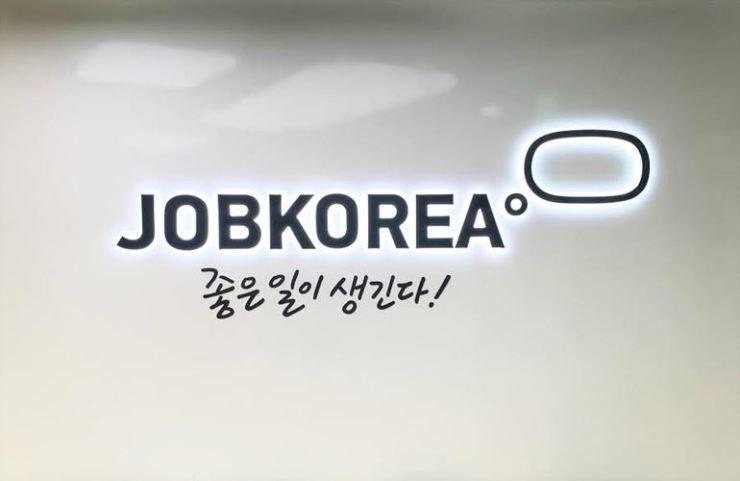 JobKorea logo / Courtesy of JobKorea