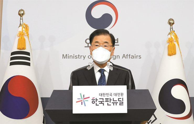Foreign Minister Chung Eui-yong speaks during a press conference at the ministry in Seoul, Wednesday. Yonhap