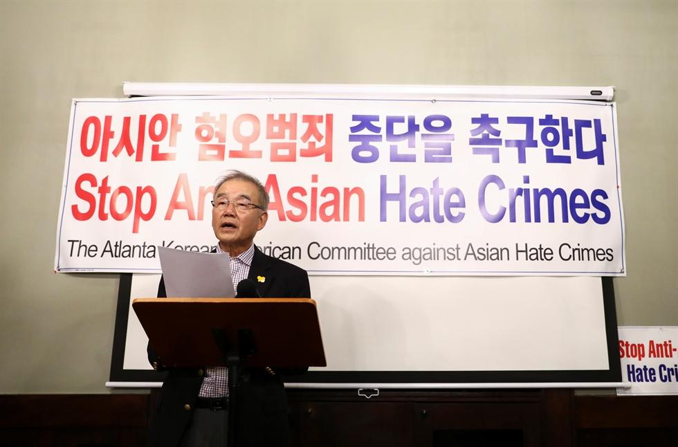 Korean Americans In Atlanta In Shock Grief Over Spa Shootings
